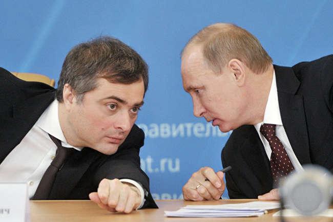 Владислав Сурков та Володимир Путін - Захід сприймає Росію, як некерованого, зарозумілого і хамського сусіда