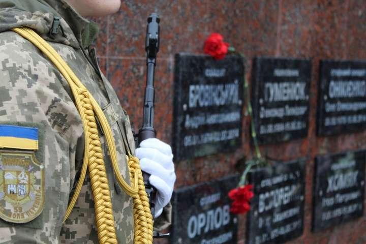 У Гайсині відкрили меморіал на честь загиблих українських воїнів