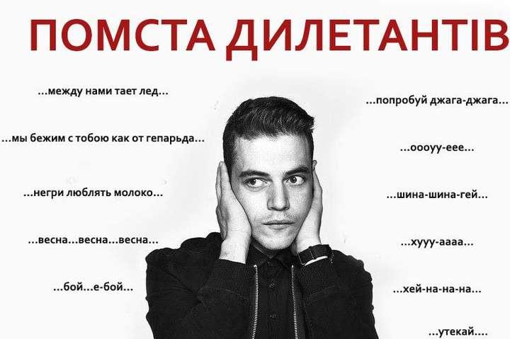 Розчаровує, засмучує та дратує. Чому відбувається деградація української музики