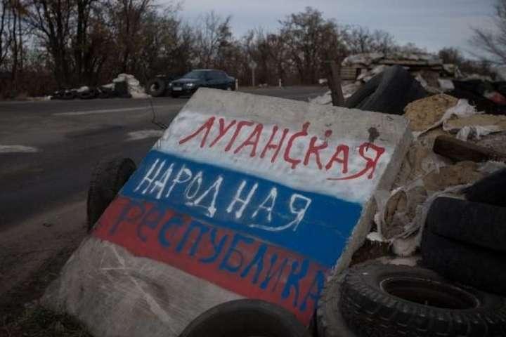 На Луганщині оголошено про підозру сімом організаторам псевдореферендуму