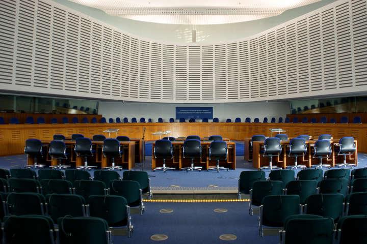 Європейський суд з прав людини зобов'язав Україну виплатити 4000 євро наркоторговцю