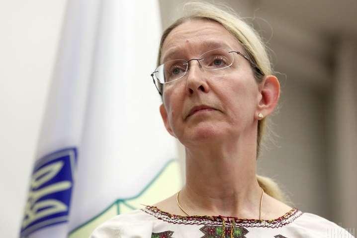 <p>«Робота МОЗ України залишається заблокованою», - підкреслили у міністерстві</p> - Рішення суду у справі Супрун досі не прийняте – МОЗ