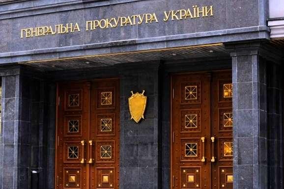 <p>За даними ЗМІ, Столярчук - єдиний з прокурорів ГПУ, до якого Луценко вирішив не застосовувати стягнення</p> - Верховний Суд остаточно визнав догану заступника Луценка