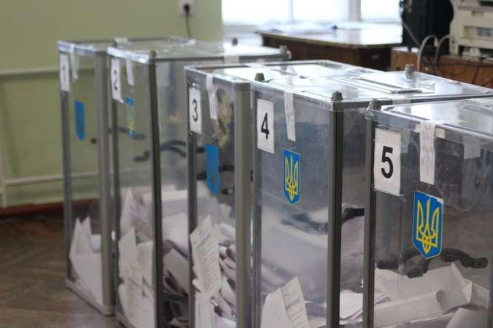 Без окупованих територій: ЦВК затвердила перелік виборчих округів