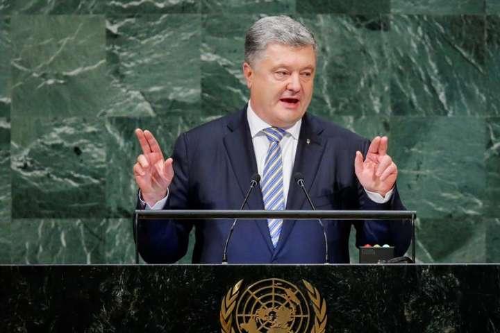 Порошенко виступить в ООН у п'яту річницю початку анексії Криму