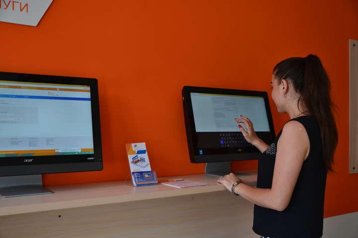 Понад 26% клієнтів «Івано-Франківськгаз Збуту» вже користується Особистим кабінетом