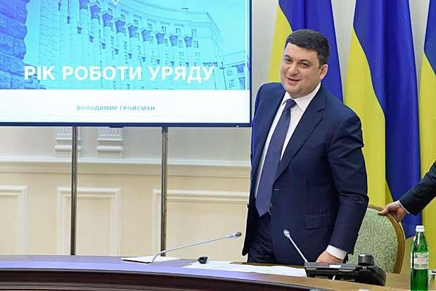 Кабінет міністрів 13 лютого затвердив звіт уряду - Звіт про діяльність уряду в 2018 році подано до Ради