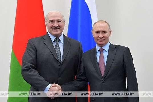 Путін та Лукашенко зустрілися в Червоній Поляні - Лукашенко пообіцяв Путіну не поставляти в Росію неякісні «горілку та закуску»