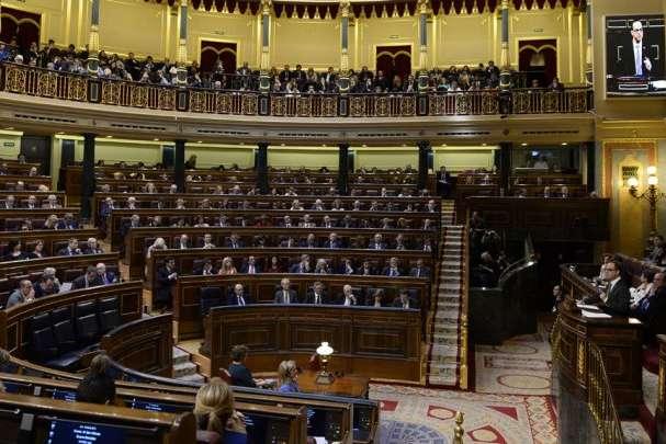 <p>Урядовий бюджет не підтримали дві каталонські партії</p> - В Іспанії проведуть дострокові вибори у парламент