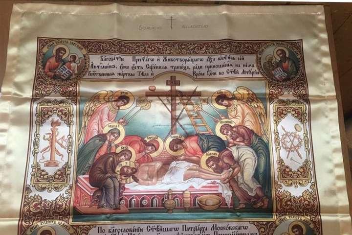 На Волині знайшли доказ, що УПЦ МП керує патріарх Кирило