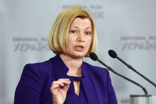 Геращенко розповіла про результати переговорів в Мінську