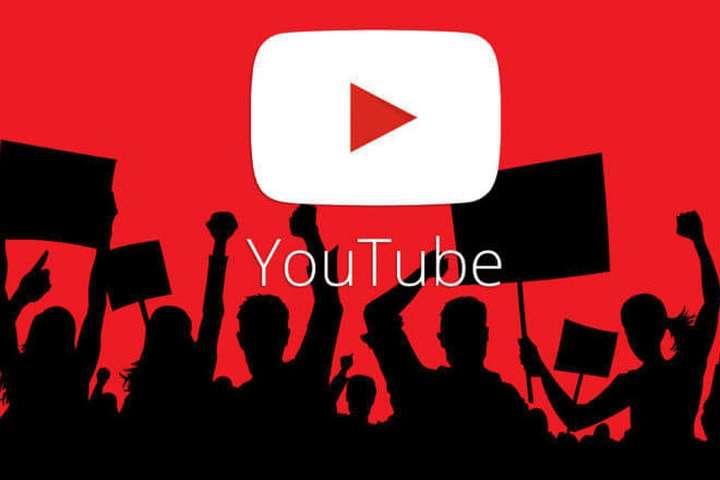 Сьогодні - день народження сервісу YouTube
