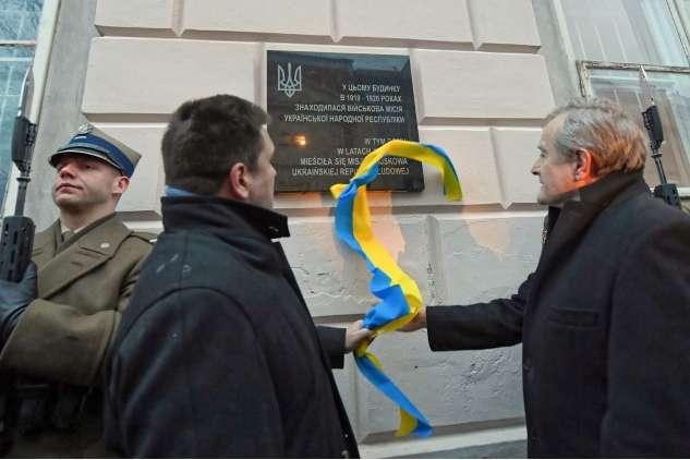 Міністр закордонних справ України Павло Клімкін наголосив, що нічого «так не зміцнює дружбу, як бойове братерство» - У Варшаві відкрили пам'ятний знак Військовій місії УНР
