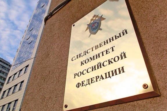 <p>Навесні 2017 року прокуратура РФ надіслала в Будапешт власний запит на екстрадицію затриманих росіян</p> - Американські матеріали допомогли РФ розслідувати справу торговців зброєю