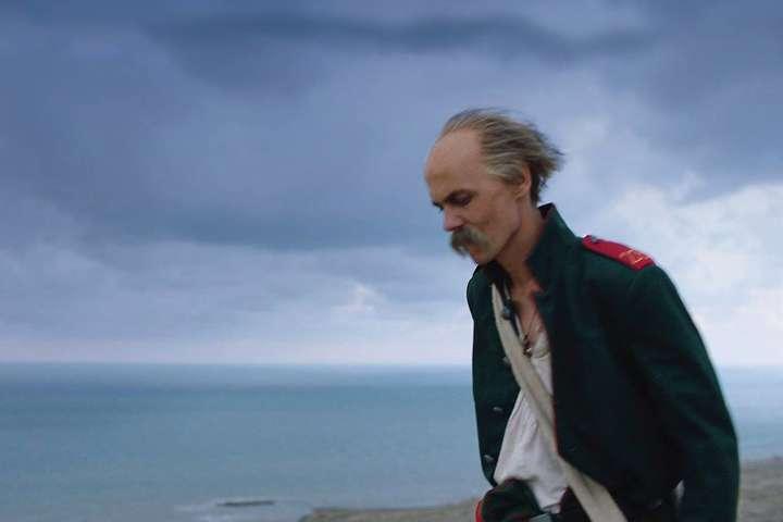 """Кадр із фільму&nbsp;<span lang=""""UK"""">&laquo;Тарас. Повернення&raquo;</span> - «Тарас. Повернення»: у Києві відбудеться спеціальний показ фільму про Кобзаря"""