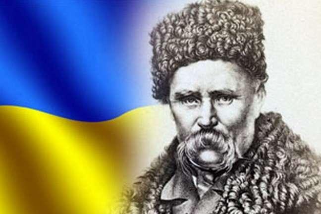 Україна відзначає день народження великого Кобзаря