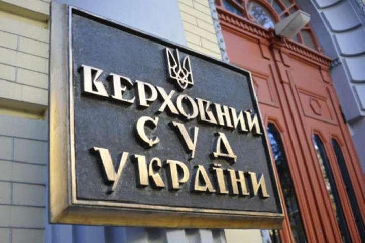 Позов проти Порошенка подав Анатолій Гриценко — Верховний суд не побачив передвиборчу агітацію у робочих поїздках Порошенка