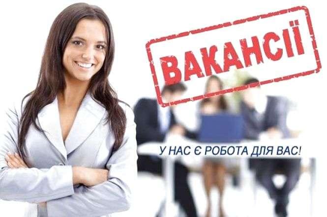 У Києві пропонують роботу із зарплатою у 37 тис. грн: які є ...