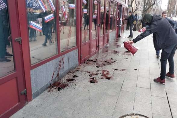 Учасники акції облили вхід до НАБУ тваринною кров'ю — Вхід до НАБУ облили кров'ю і закидали яйцями