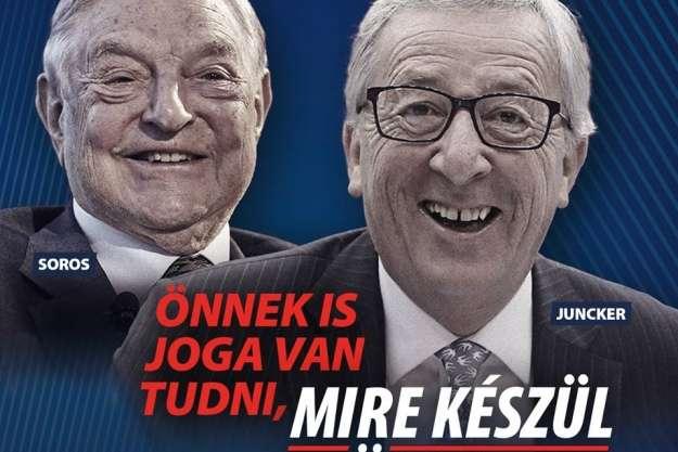 Уряд Угорщини в лютому розпочав інформаційну кампанію проти ЄС - В Угорщині триває медійна кампанія проти керівництва ЄС