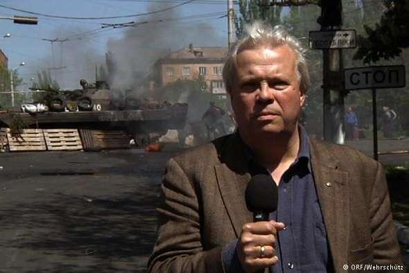 <p>Австрійському журналісту Крістіану Вершютцу заборонили в&amp;rsquo;їзд в Україну терміном на один рік</p> <p> &#8212; В МЗС пояснили, чому стався скандал із австрійським журналістом &#171;></p></div> <div class=