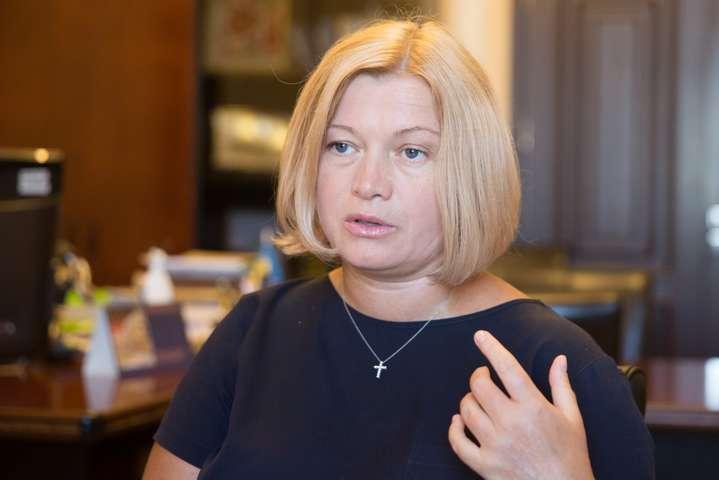 <p>&amp;laquo;Ми очікуємо від Кремля відповіді на наші пропозиції обміну&amp;raquo;, &#8212; заявила Ірина Геращенко</p> <p> &#8212; Геращенко розповіла, які умови Україна поставила Росії щодо обміну полоненими&#187;></p></div> <div class=