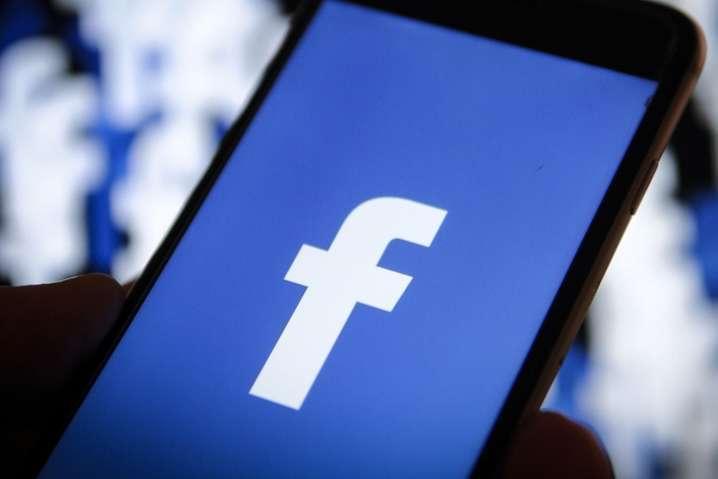 <p>Про проблеми з роботою Facebook Messenger найбільше повідомляли у Польщі, Франції, Британії та США</p> <p> &#8212; У Facebook, Instagram та Twitter стався масштабний збій&#187;></p></div> <div class=