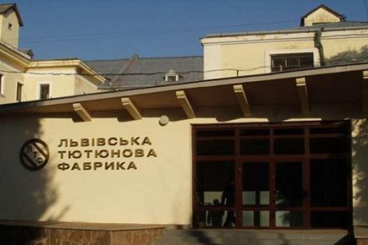 Підприємство неодноразово нагороджувалося відзнаками сумлінного платника податків - Винниківська тютюнова фабрика потрапила у топ найбільших платників податків України