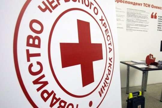 Стало відомо, хто очолить Міжнародну місію Червоного Хреста в Україні