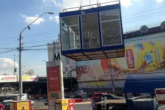 Демонтаж незаконних МАФів - У Києві хочуть ввести нові правила розміщення МАФів