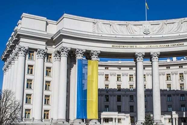 МЗС засудило візит французьких політиків до окупованого Криму