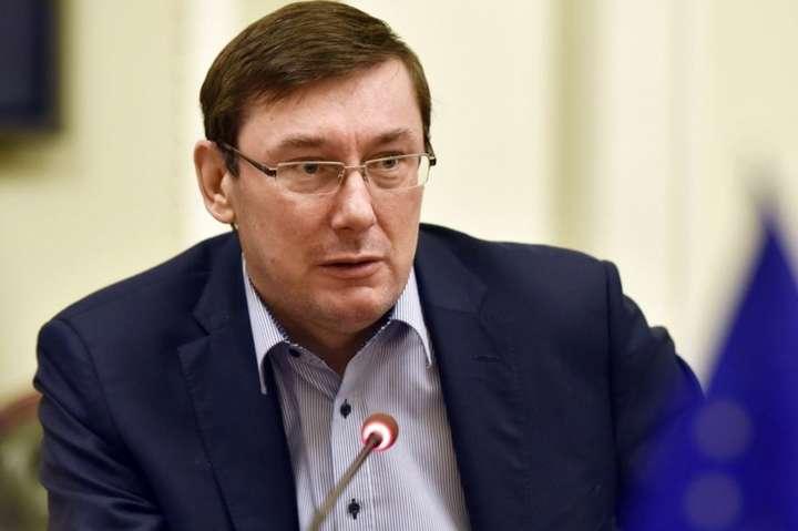 Луценко порадив Ситнику розібратися зі зрадниками в НАБУ