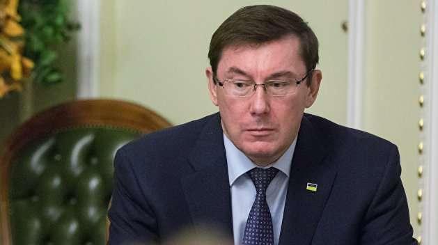 Луценко прокоментував стан корупції в правоохоронних органах