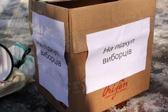 Військові розповіли про підкуп бійців під час передвиборчої кампанії