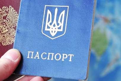 У 2018 році Україна видала вдвічі більше посвідок на тимчасове проживання іноземцям