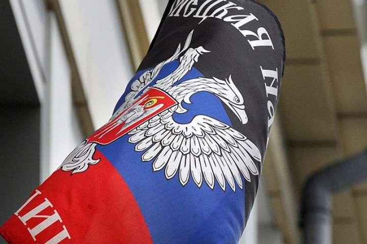 Військового з Волині засуджено за участь у терористичній організації «ДНР»