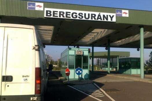 На кордоні з Угорщиною відкриють ще один пункт пропуску