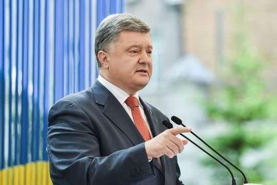 Петро Порошенко планує у грудні 2019-го на саміті НАТО поставити питання про ПДЧ для України - Порошенко на саміті НАТО поставить питання про План дій щодо членства України