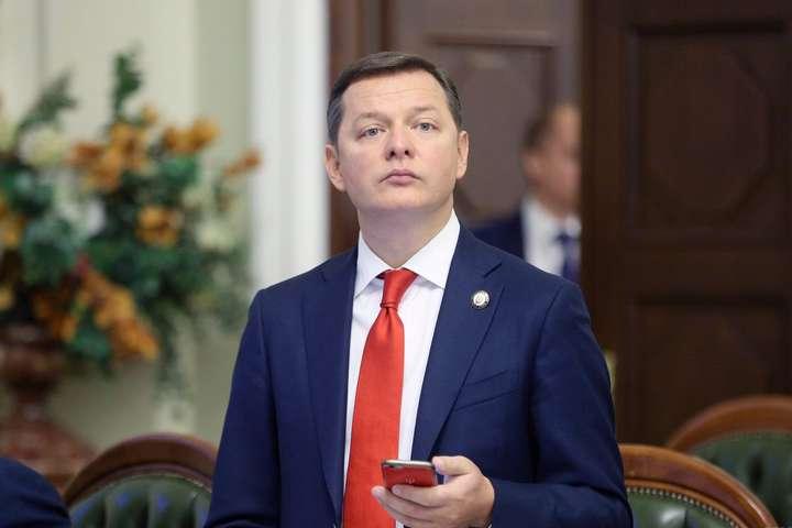 Згідно з результатами дослідження, лідер Радикальної партії Олег Ляшко займає четверту позицію - Соцопитування «Батьківщини» свідчать, що Ляшко обійшов Гриценка і Бойка