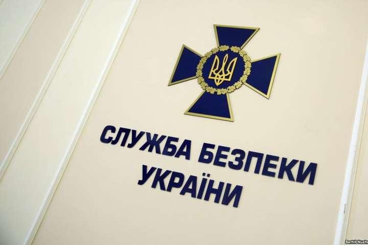 СБУ відповіла на заяви «Нацкорпусу» про провокації на акції