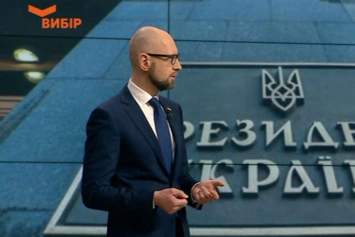 Яценюк нагадав, що тривають дискусії, зокрема щодо необхідності роботи в рамках Будапештського меморандуму - Яценюк розказав, що може влаштувати Путін новообраному президенту