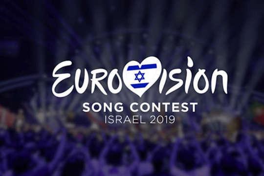 В Израиле возобновили продажу билетов на «Евровидение»