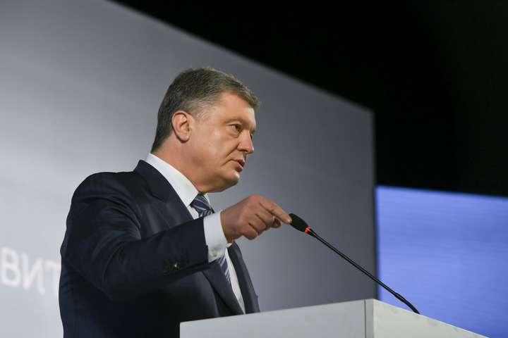 Порошенко призначив виконувача обов'язків голови Полтавської обладміністрації