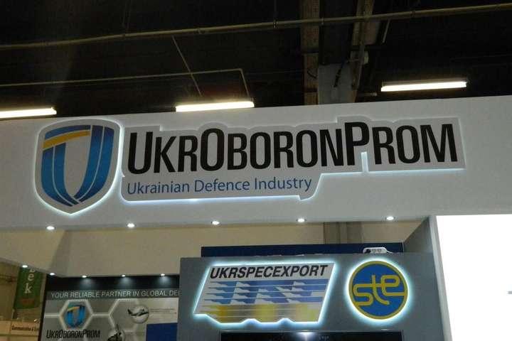 Порошенко підписав указ про міжнародний аудит «Укроборонпрому»