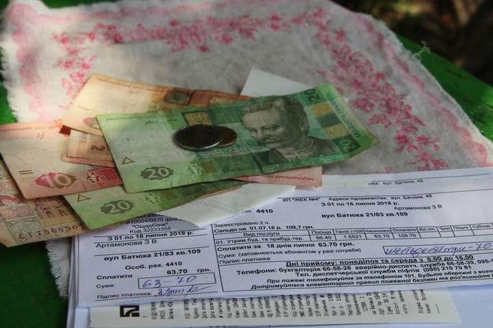 Гройсман про монетизацію субсидій: вже виплачено 350 млн гривень