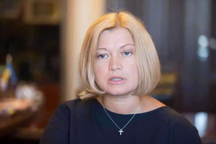 Віце-спікер Геращенко розказала українцям, який президент їм потрібен