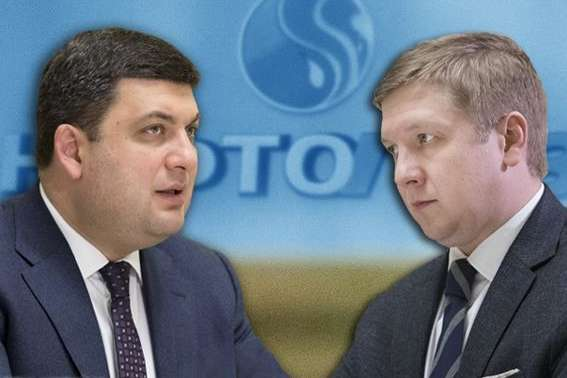 Гройсман не хоче давати Коболєву ще рік на анбандлінг, а Коболєв наполягає: не вам, Володимиру Борисовичу, це вирішувати — Коболєв: бути чи не бути?