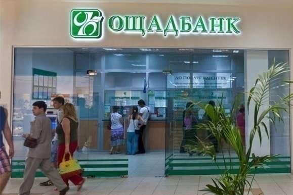 Ощадбанк найбільше за інших закрив відділень — Українські банки з початку року закрили 60 відділень
