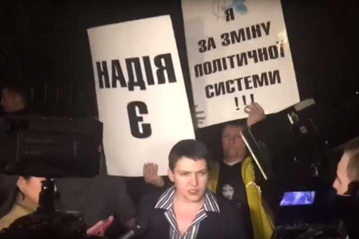 Савченко після звільнення із СІЗО анонсували похід на вибори