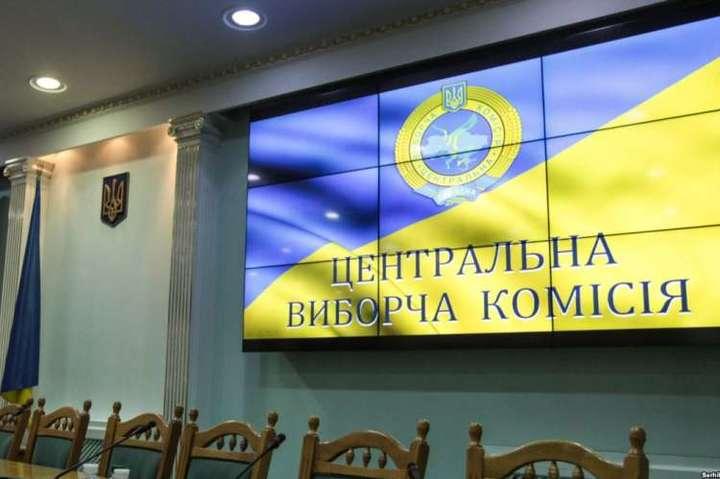 Вибори президента: ЦВК опрацювала 60% протоколів